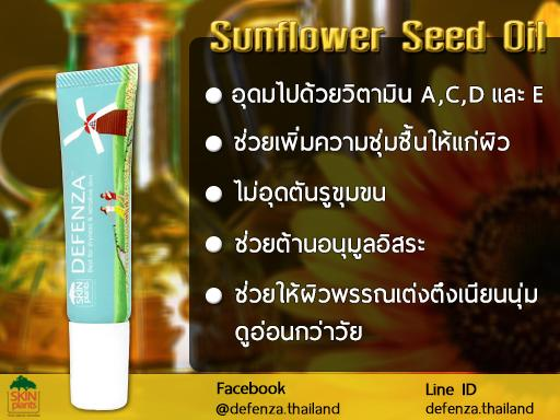 Sunflower Oil Concentrate